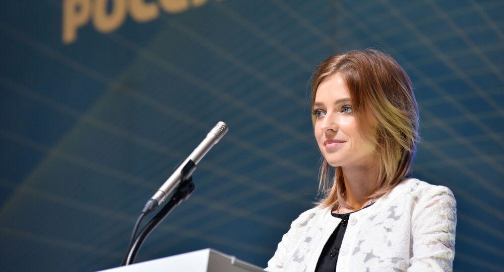poslankyně Státní dumy Natalia Poklonskaja