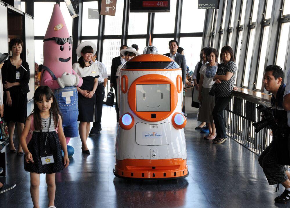 Mezinárodní konference robototechnologií