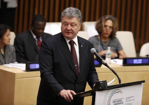 Petr Porošenko v New Yorku, 19. září 2016