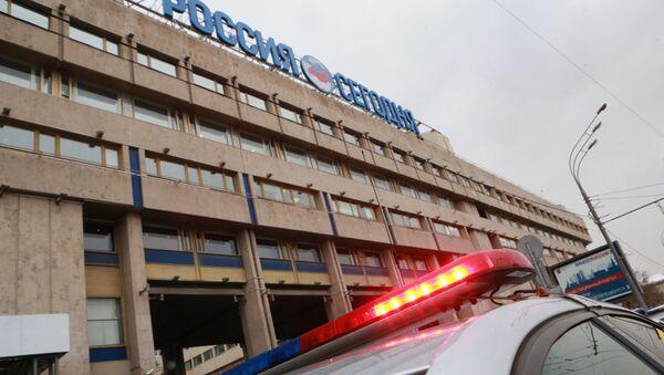 Policie u budovy MIA Rossia Segodnia - Sputnik Česká republika