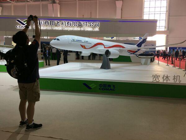 Mezinárodní letecká a kosmická výstava Airshow China-2016 - Sputnik Česká republika