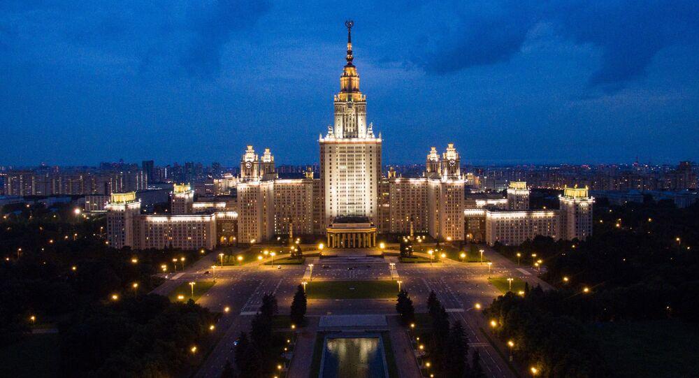 Moskevská státní univerzita (Lomonosovova)