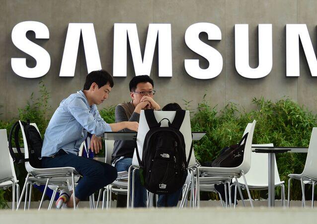 logo společnosti Samsung v Jižní Koreji