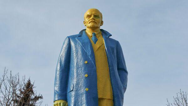 Leninův památník - Sputnik Česká republika