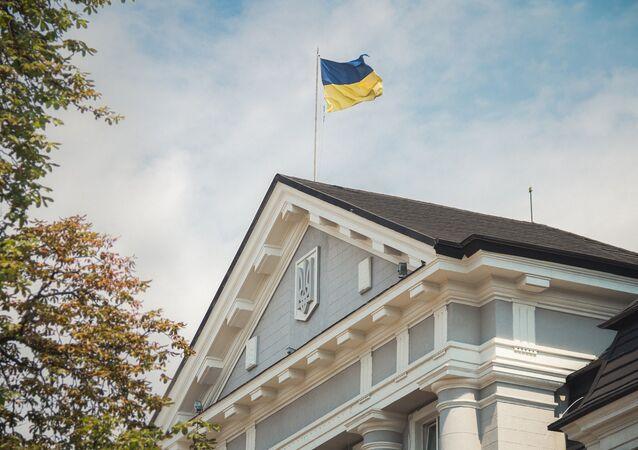 Budova Ukrajinské Bezpečnostní služby (SBU)