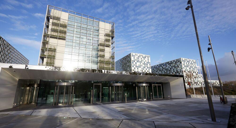 Budova Mezinárodního trestního soudu