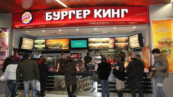 Burger King v Moskvě - Sputnik Česká republika