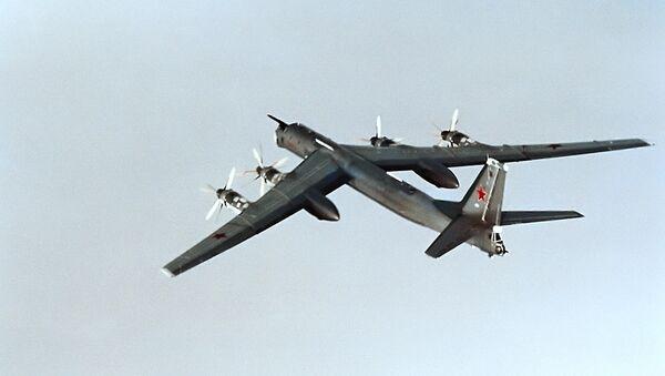 Bombardér Tu-95 - Sputnik Česká republika