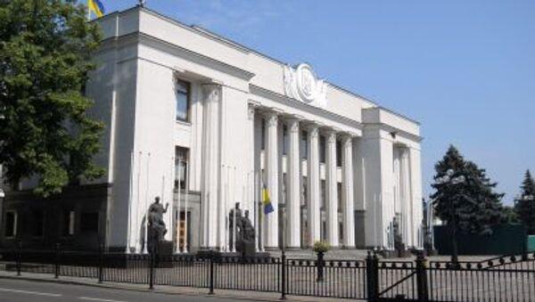 Budova Parlamentu Ukrajiny - Sputnik Česká republika