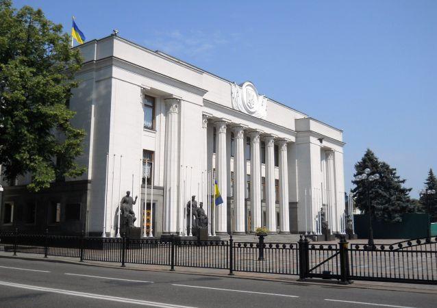 Budova Parlamentu Ukrajiny