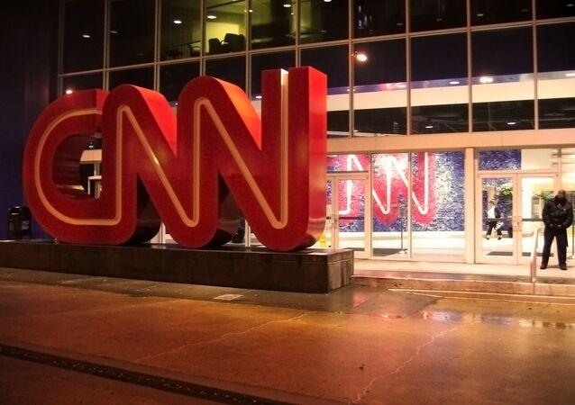Budova CNN