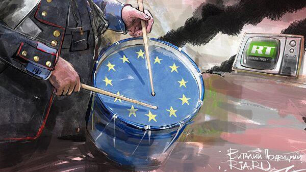 Evropské neHodnoty - Sputnik Česká republika