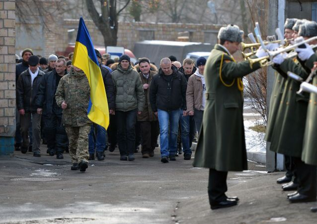 Mobilizace na Ukrajině