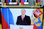 Živý přenos vystoupení prezidenta Ruska Vladimira Putina