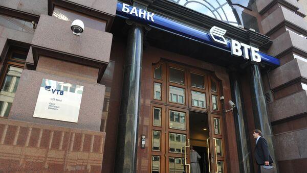 Ruská obchodní banka - Sputnik Česká republika