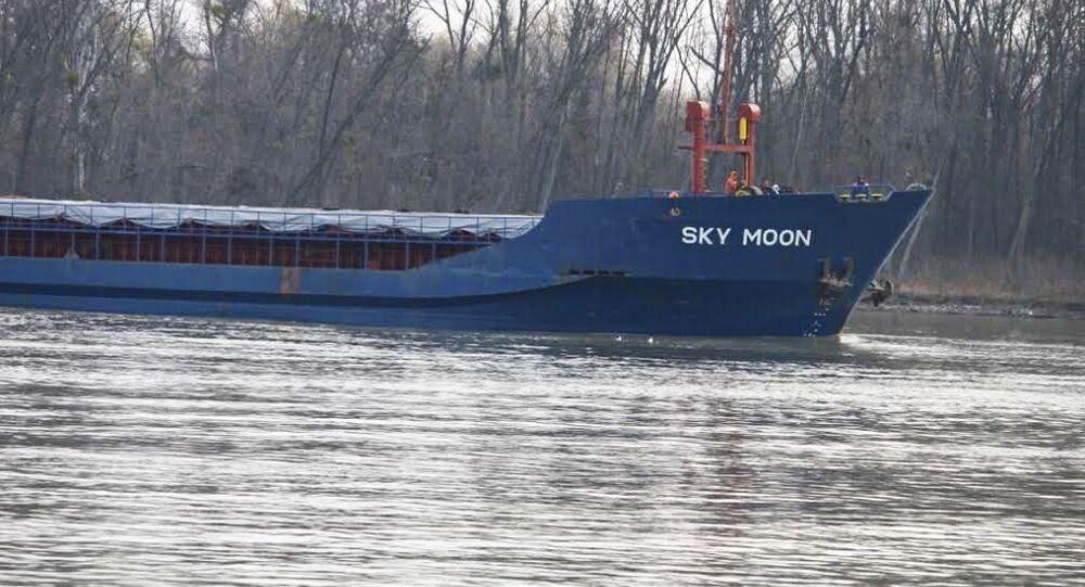 Loď Sky moon