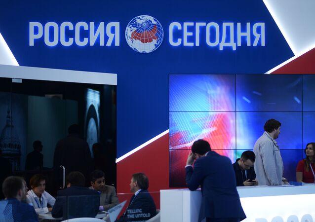 Panel multimediálního tiskového centru informační agentury Rossija Segodňa