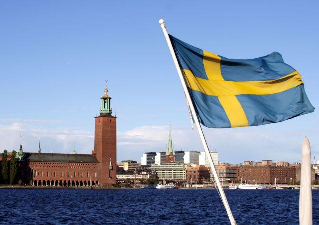 Švédská vlajka