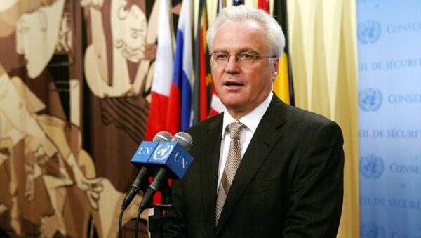 Stálý zástupce Ruska v OSN Vitalij Čurkin - Sputnik Česká republika