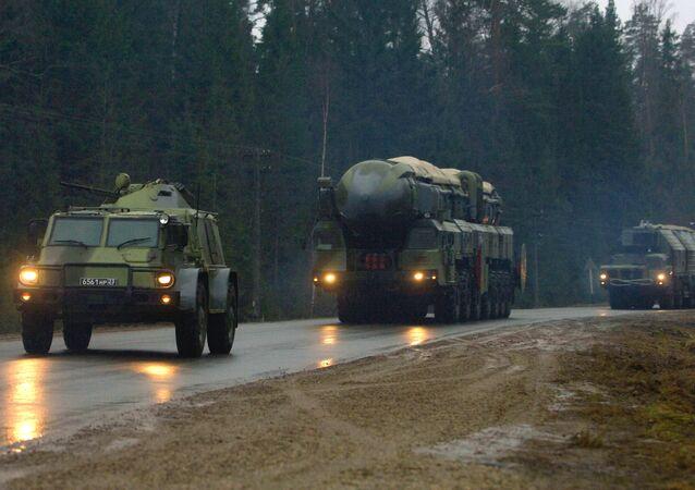 Divize Raketových vojsk strategického určení v městě Tejkovo v Ivanovské oblasti