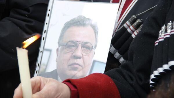 Pietní akce na počest Andreje Karlova v Simferopolu - Sputnik Česká republika