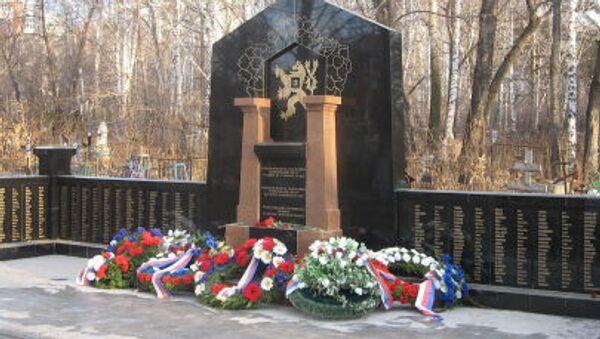 Pomník československým legionářům - Sputnik Česká republika