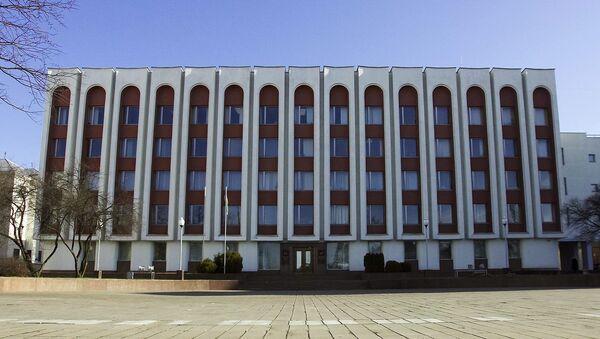 Budova ministerstva zahraničních věci Běloruska - Sputnik Česká republika