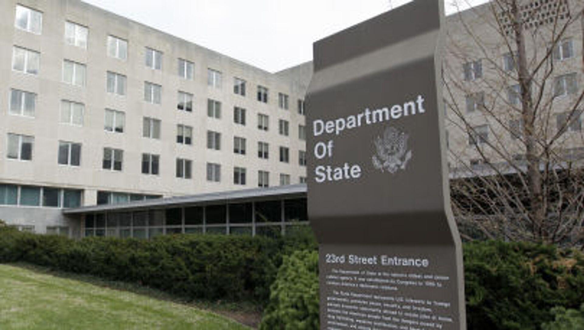 Budova amerického ministerstva zahraničí ve Washingtonu - Sputnik Česká republika, 1920, 04.03.2021