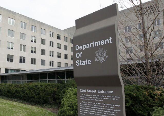Budova amerického ministerstva zahraničí ve Washingtonu