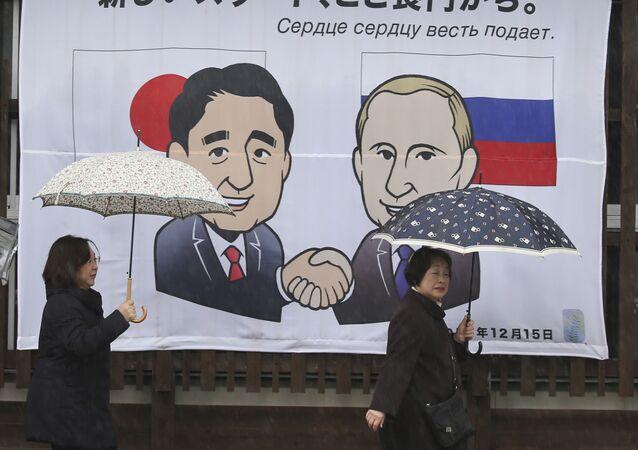 Zobrazení Putina