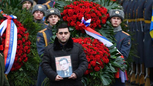 Rozloučení s ruským velvyslancem Andrejem Karlovem - Sputnik Česká republika