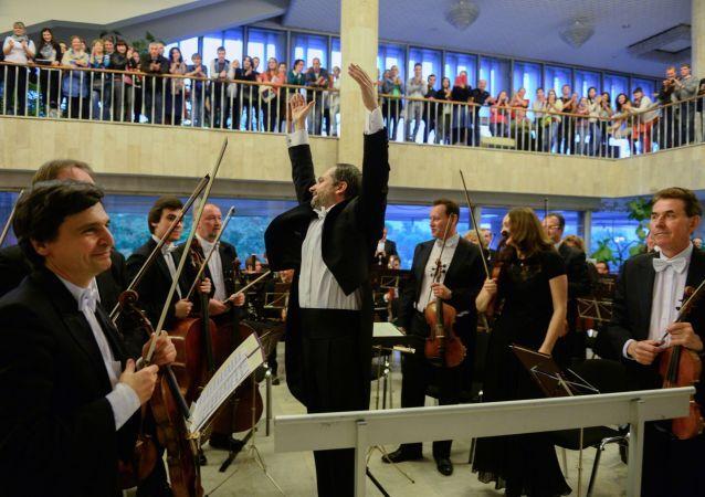 Symfonický orchestr