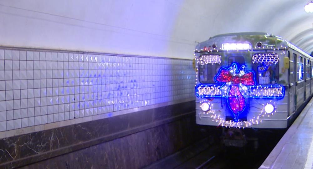 Novoroční vlak metra