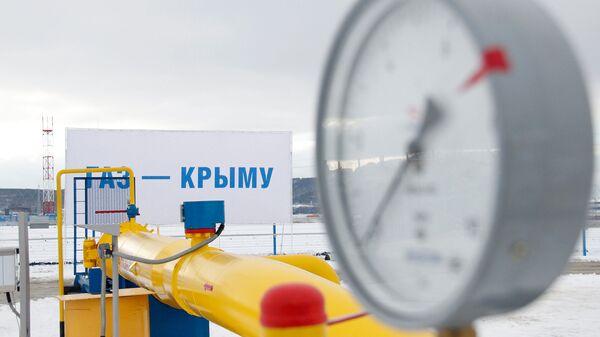 Plynovod na Krymu - Sputnik Česká republika