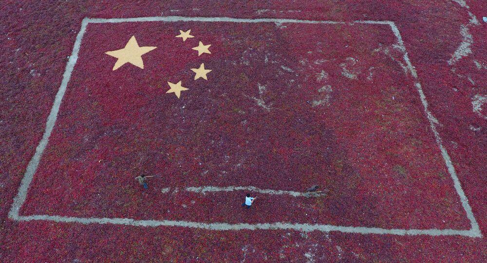 Zobrazení čínské vlajky