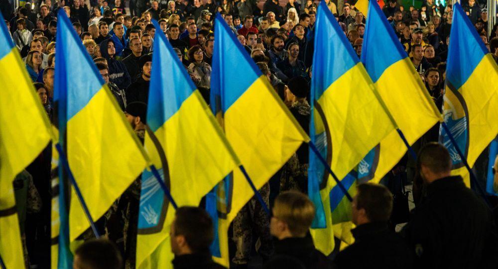 Ukrajinské vlajky