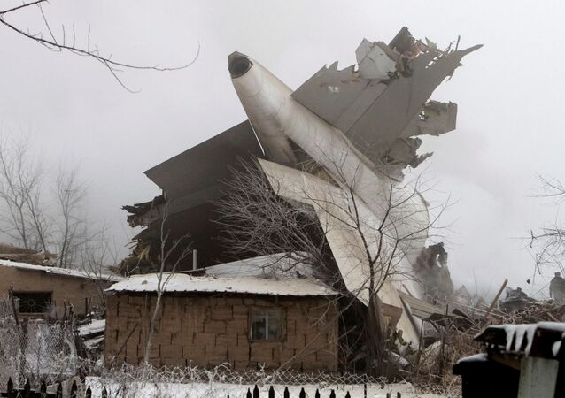 Zlomky letadla Boeing 747