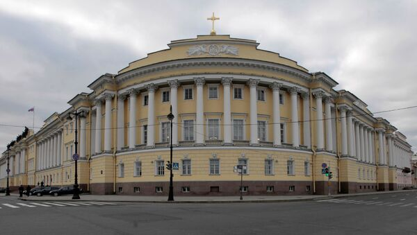 Ústavní soud RF - Sputnik Česká republika