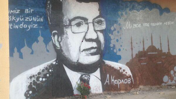 V Antalye namalovali graffity s portrétem v Turecku zabitého velvyslance Karlova - Sputnik Česká republika