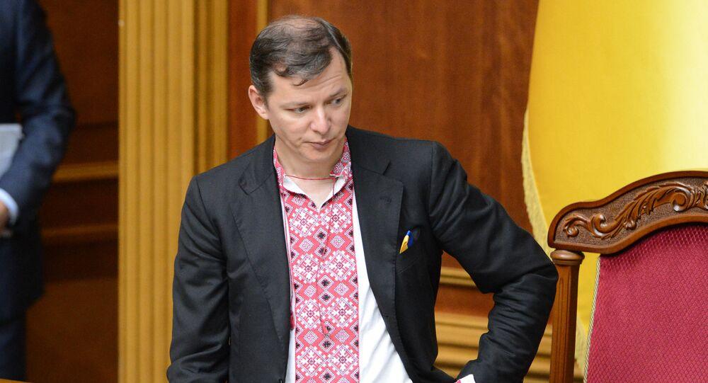 Oleh Ljaško