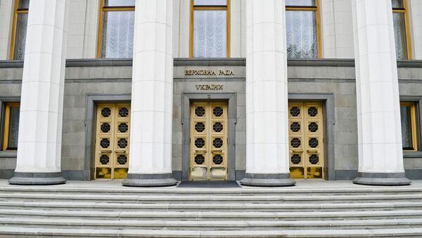 Nejvyšší Rada - Sputnik Česká republika