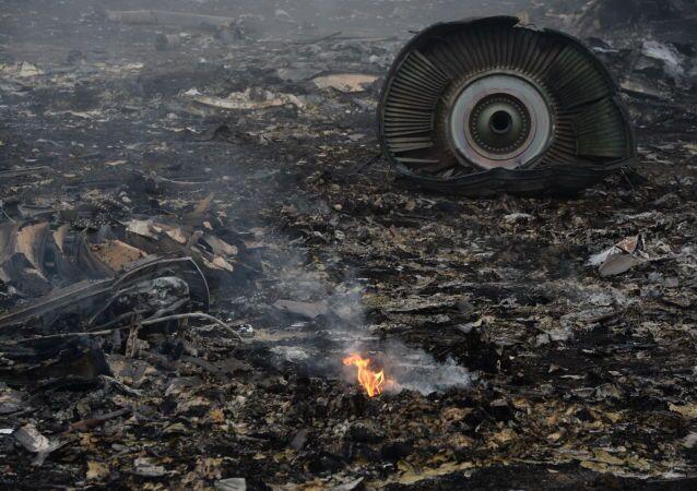 Havárie MH17