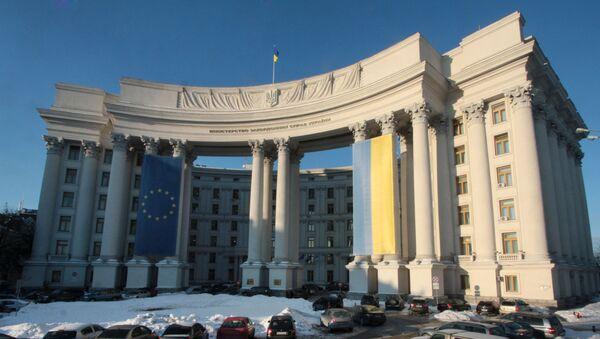 Budova MZV Ukrajiny - Sputnik Česká republika