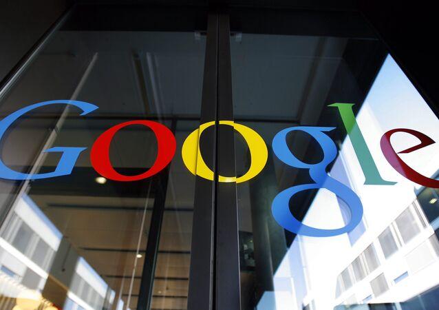 Logo Googlu