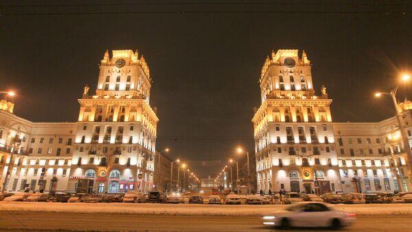 Minsk, Bělorusko - Sputnik Česká republika