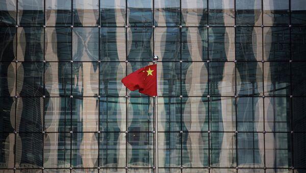 Čínská lidová banka - Sputnik Česká republika