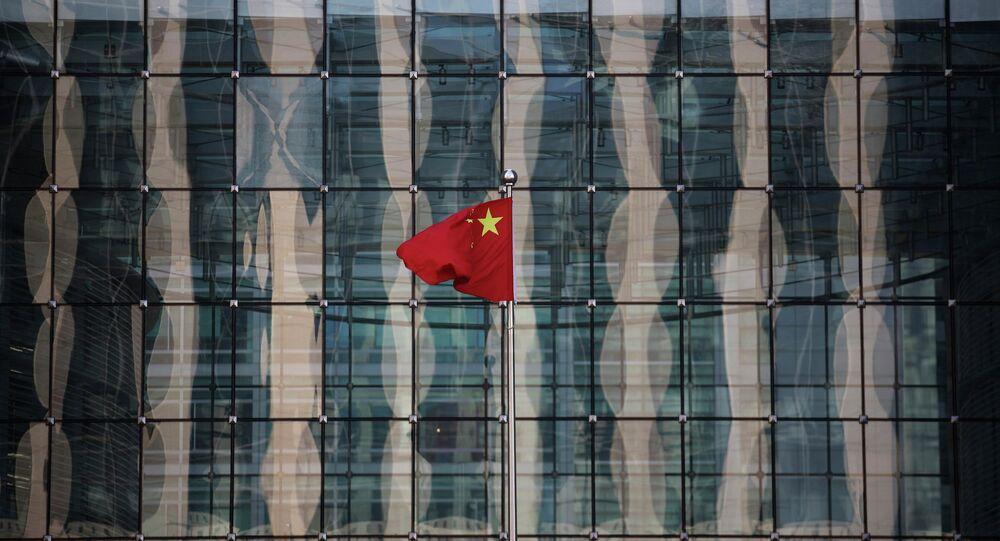 Čínská lidová banka