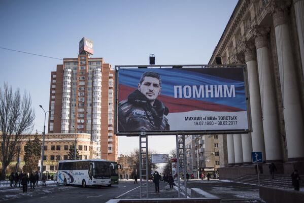 V Doněcku se loučí s Givim - Sputnik Česká republika