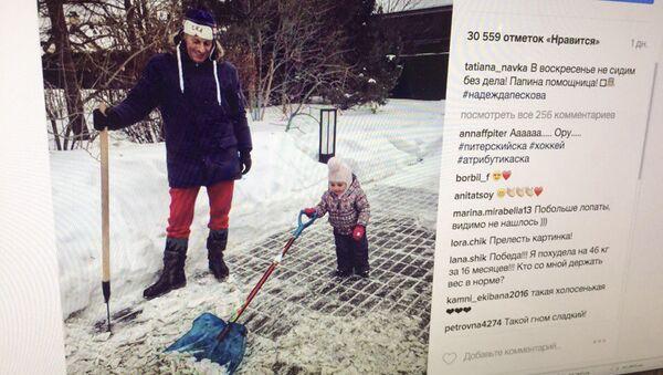Dmitrij Peskov s nejmladší dcerou - Sputnik Česká republika
