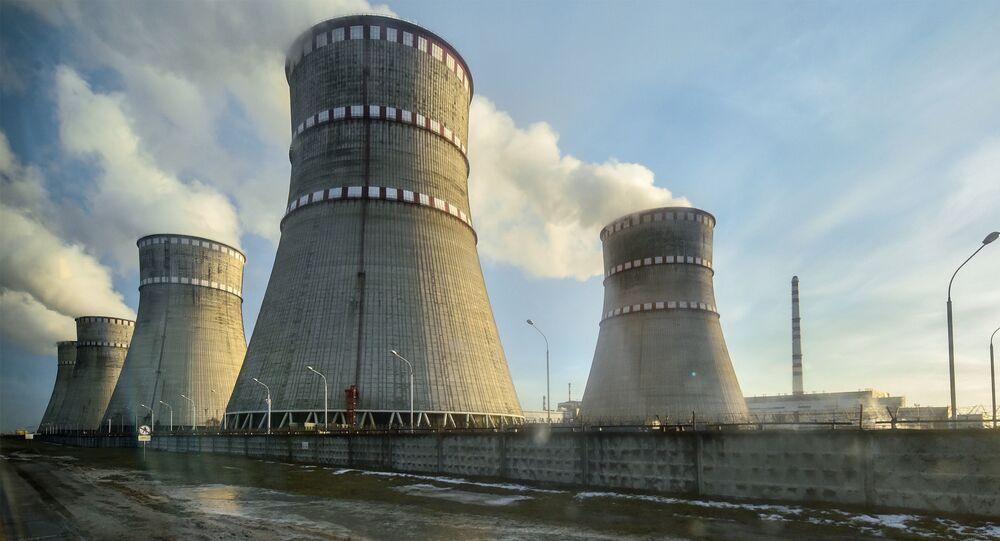Rovněnská jaderná elektrárna na Ukrajině